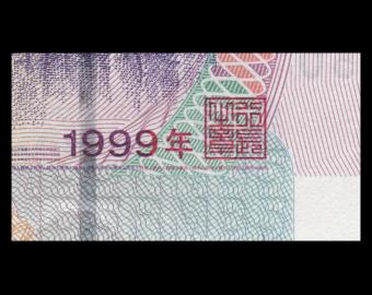 Chine, P-897, 5 yuan, 1999
