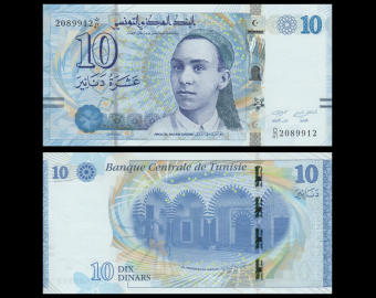 Tunisie, P-96, 10 dinars, 2013