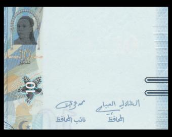 Tunisia, P-96, 10 dinars, 2013