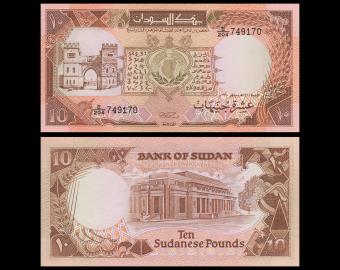 Sudan, P-41c, 10 pounds, 1990