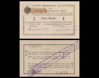 Allemagne - Afrique de l'Est, P-20a19, 1 roupie, 1916