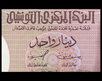 Tunisie, P-74, 1 dinar, 1980