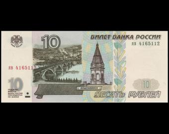 Russia, P-268c, 10 roubles, 2004, PresqueNeuf / a-UNC