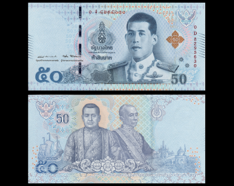 Thailand, P-136b1, 50 baht, 2018