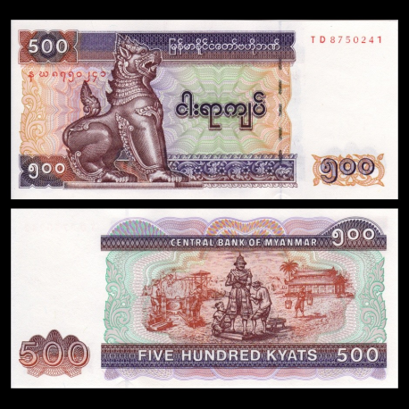 P-79, 500 kyats, 2004