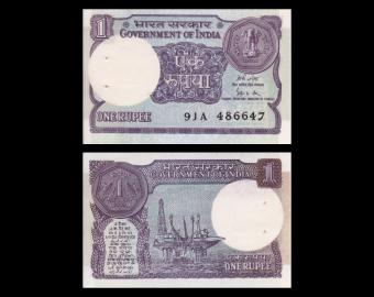 India, P-78Ad, 1 rupee, 1989