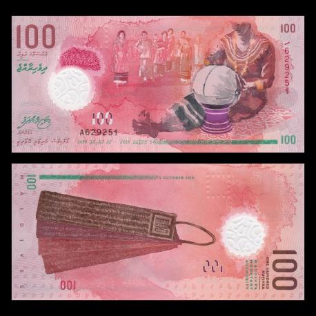 Maldives, P-New, 100 rufiyaa, 2015