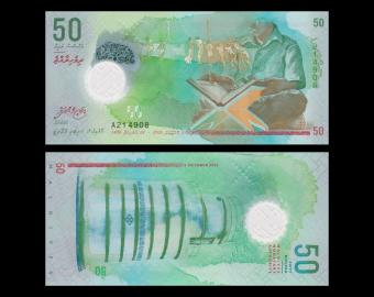 Maldives, P-28, 50 rufiyaa, 2015