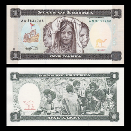Eritrea, 1 nakfa