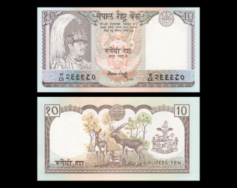 Nepal, P-31a2, 10 rupees, 1990-95