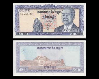 Cambodia, P-46c, 5000 riels, 1998