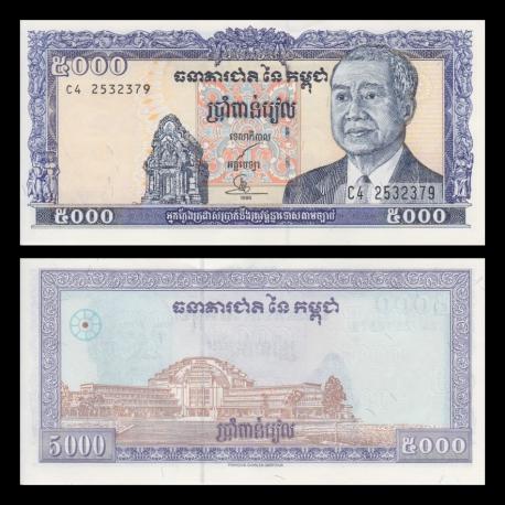 Cambodge, P-46c, 5000 riels, 1998
