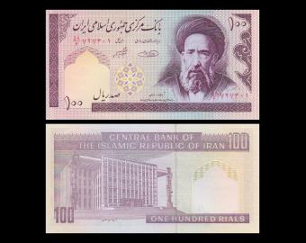 Iran, 100 rials