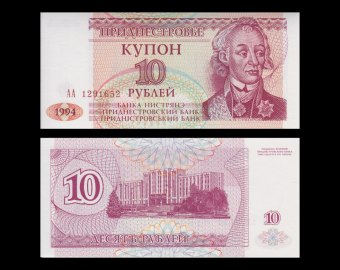 Transnistrie, P-18, 10 roubles, 1994