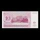 Transnistria, P-18, 10 rubles, 1994