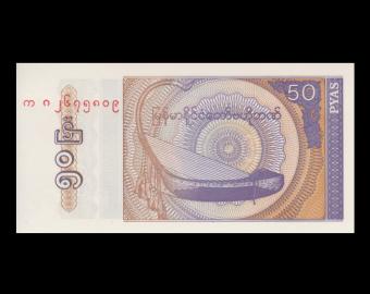 Myanmar, P-68, 50 pyas, 1994