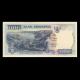 Indonésie, P-129f, 1000 rupiah, 1997