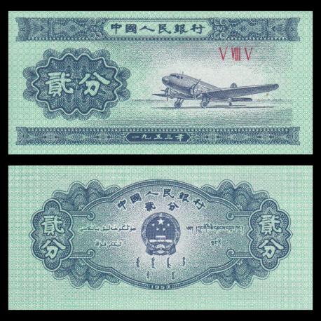 China, P-861b, 2 FEN, 1953
