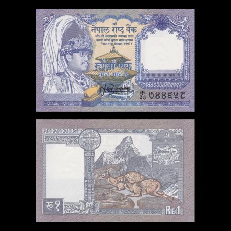 Nepal, 1 rupee, 1991
