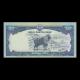 Nepal, p-72, 50 roupies, 2012