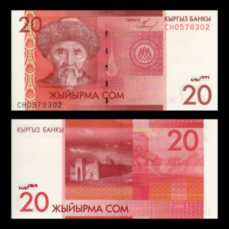Kirghizistan, P-24, 20 som, 2009