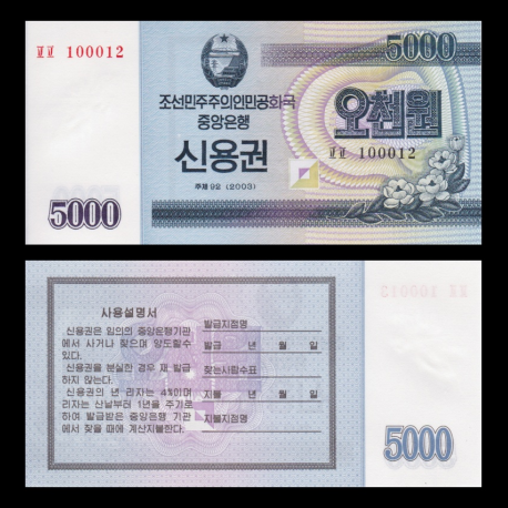 C, P-New, 5 000 won, 2003