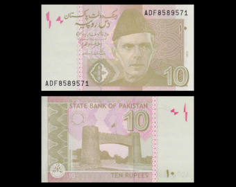 Pakistan, P-54i, 10 roupies, 2015