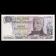 Argentine, P-312a1, 5 pesos argentinos, 1983-84