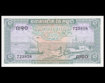 Cambodia, P-04c, 1 riel, 1975