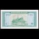 Cambodge, P-04c, 1 riel, 1975
