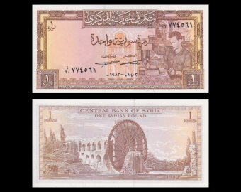 Syrie, p-93e, 1 pound, 1982