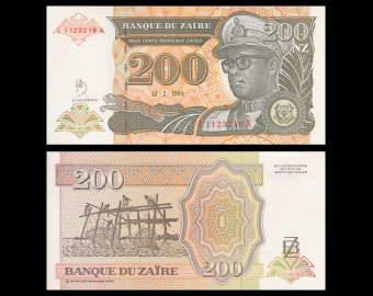 Zaire, P-61, 200 nouveaux zaïres, 1994, PresqueNeuf