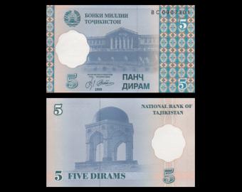 Tadjikistan, P-11, 5 diram, 1999