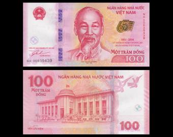 VietNam, p-125, 100 dông, 2016