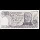 Argentine, p-301b, 50 pesos argentinos 1976-78