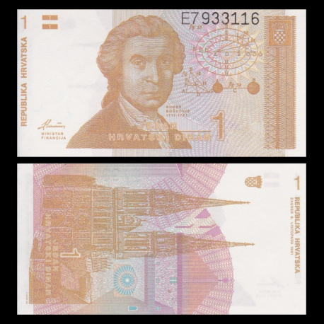 Croatie, P-16, 1 dinar, 1991