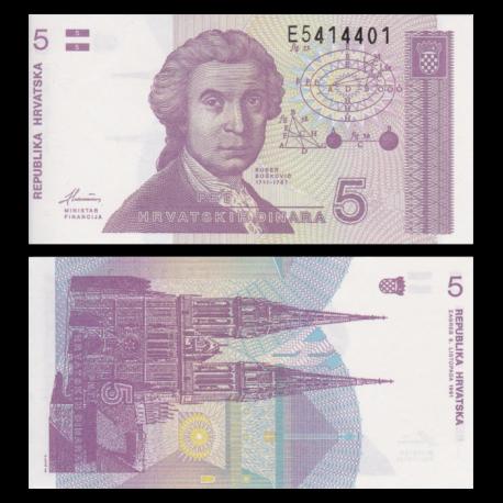 Croatia, P-17, 5 dinara, 1991