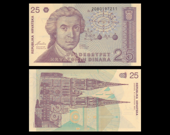 Croatie, P-19a, 25 dinara, 1991