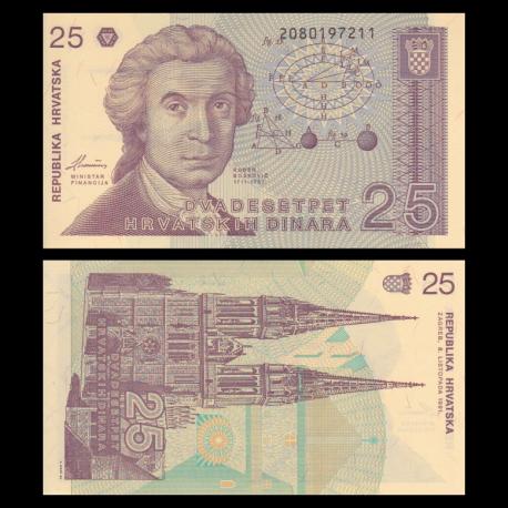 Croatia, P-19, 25 dinara, 1991