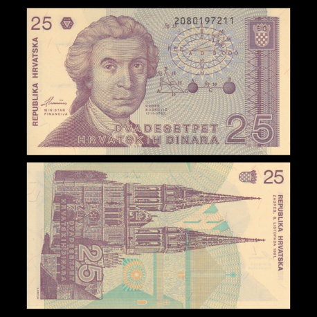 Croatie, P-19, 25 dinara, 1991