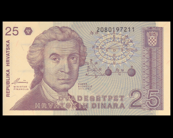 Croatia, P-19a, 25 dinara, 1991