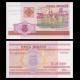 Bielorussie, P-22, 5 roubles, 2000