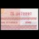 Belarus, P-22, 5 rubles, 2000