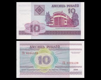 Bielorussie, P-23, 10 roubles, 2000