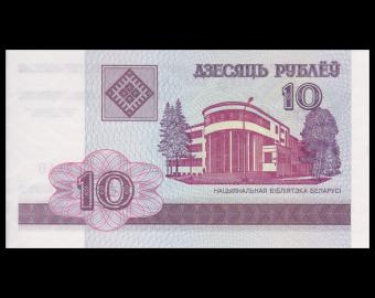 Belarus, P-23, 10 rubles, 2000