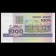 Bielorussie, P-16, 1000 roubles, 1998