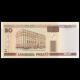 Bielorussie, P-24, 20 roubles, 2000
