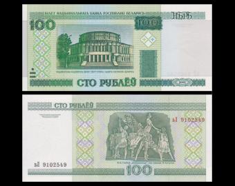 Belarus, P-26a, 100 roubles 2000