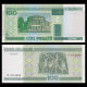 Belarus, P-26b, 100 rubles, 2013
