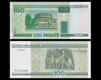 Bielorussie, P-26b, 100 roubles 2000